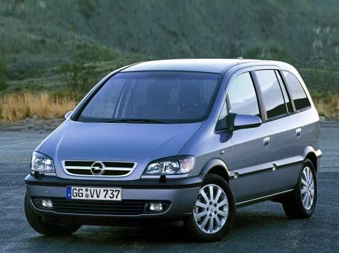 Обзор Opel Zafira 1999 — 2005 года
