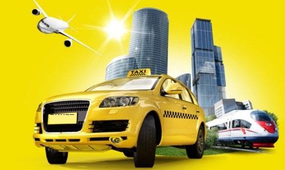 Такси Межгород Трансфер