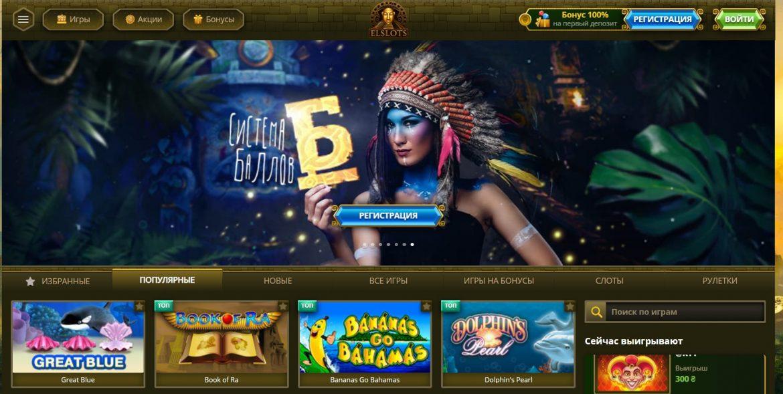 Коллективные развлечения: турниры, лотереи, джэкпоты в клубе Эльдорадо