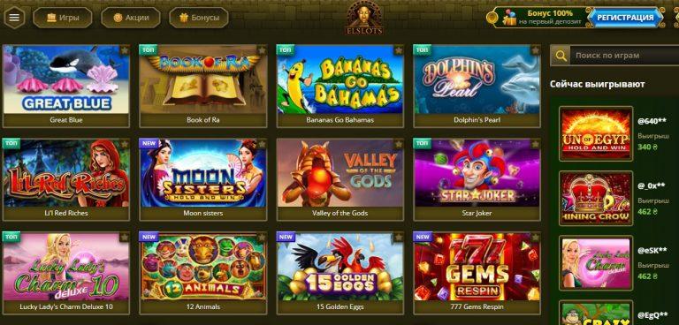 все онлайн казино россии