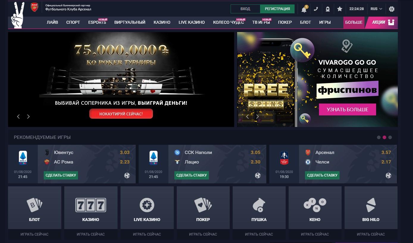 Обзор казино Vivaro - бонусы, предложения и вся важная информация