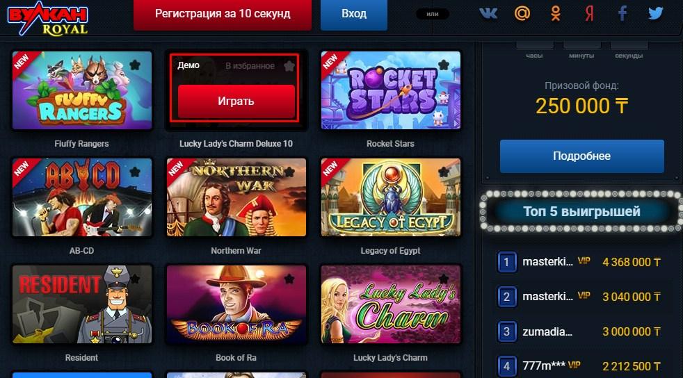 Игровые автоматы онлайн без денег – особенности и преимущества