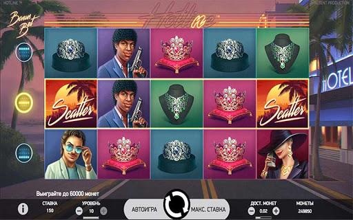 Поймай преступников и получи денежное вознаграждение на игровом автомате Hotline