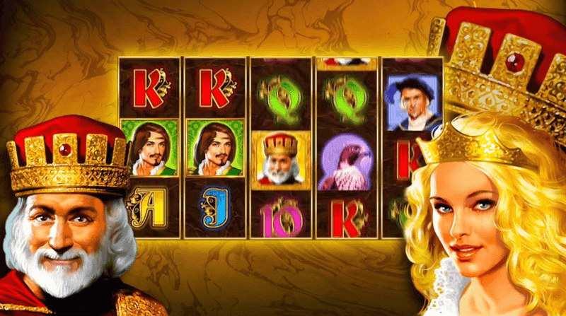 игровые лотоматы Королевская Династия от клуба Космолот