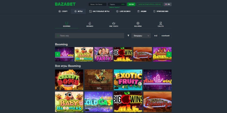 Азартные игры в клубе  БазаБет