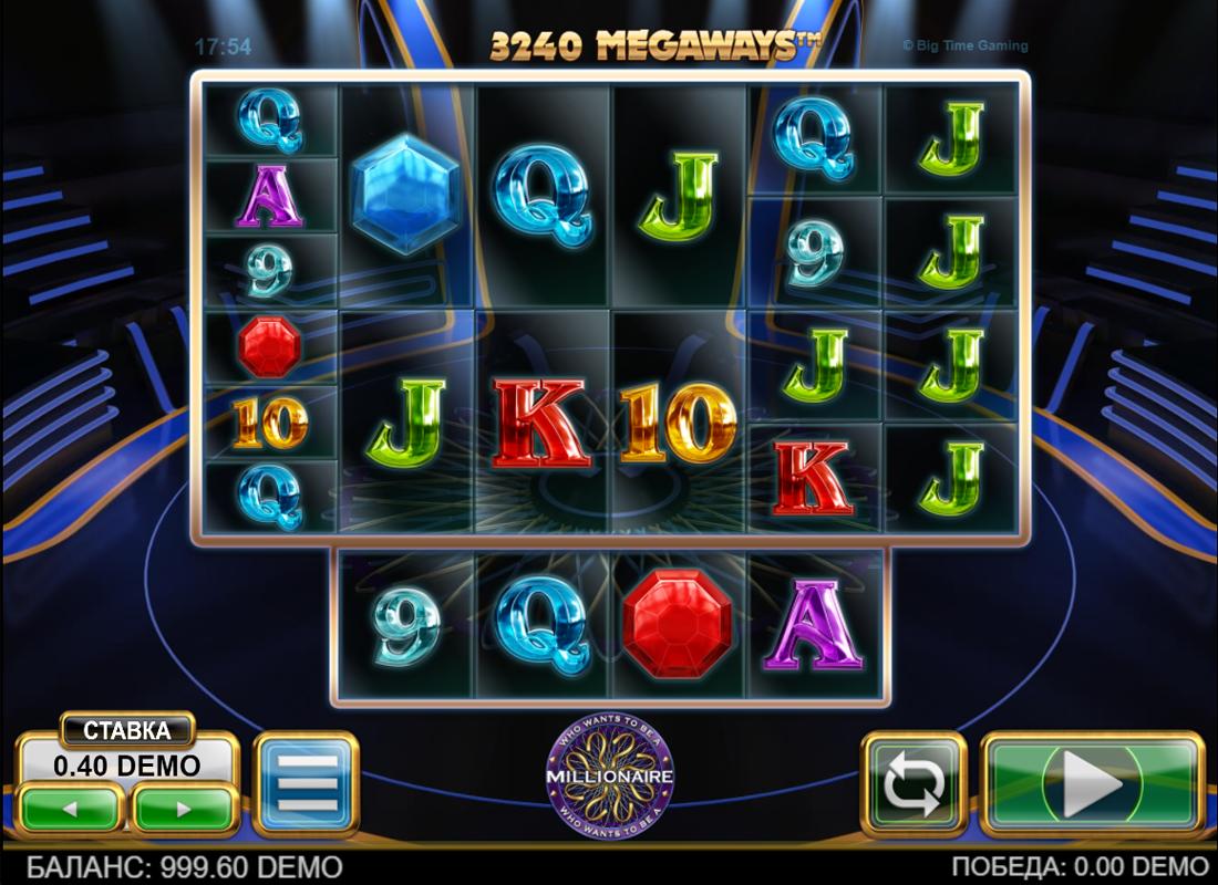 Основные преимущества официального казино Вулкан